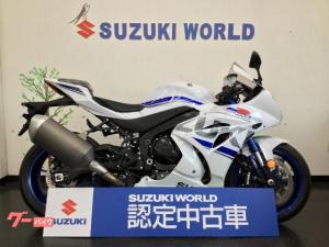 スズキ/GSX-R1000R L8 MotoMap スズキワールド認定中古車
