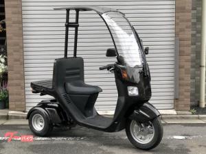 ホンダ/ジャイロキャノピー 4サイクル 全塗装済 リアタイヤ新品