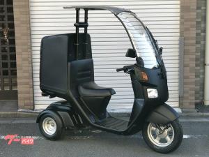 ホンダ/ジャイロキャノピー 全塗装済 リアボックス付き タイヤ前後新品