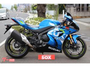 スズキ/GSX-R1000R L9 新車