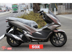 ホンダ/PCX 新車スマートキー