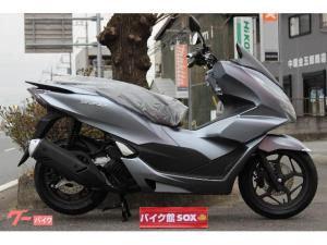 ホンダ/PCX 2021モデル 新車