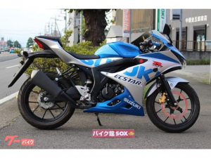 スズキ/GSX-R125 100周年記念カラー