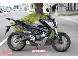 ホンダ/CB125R ABS リアキャリア装備