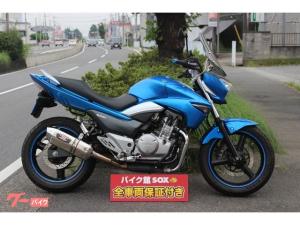 スズキ/GSR250 2015年モデル ヨシムラマフラー