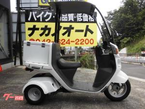ホンダ/ジャイロキャノピーNO19031