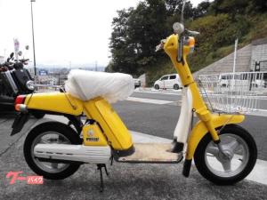 ヤマハ/パッソル S50初期型