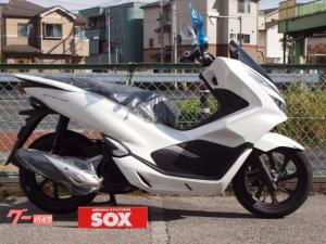 ホンダ/PCX 新車