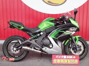 カワサキ/Ninja 400 2015年モデル WRSフルエキマフラー グリップヒーター オーヴァーレーシングハンドル フェンダーレス