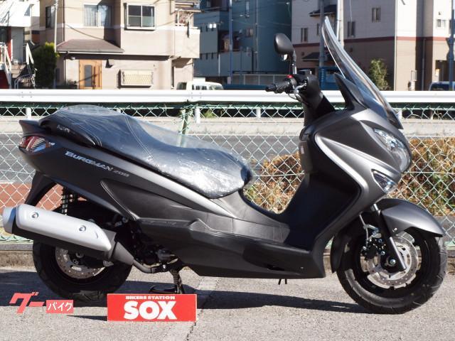 スズキ バーグマン200 新車の画像(埼玉県