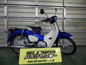 ホンダ/スーパーカブ110 国内最新モデル グリントウェーブブルーメタリック