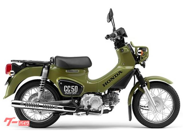 ホンダ クロスカブ50 国内現行モデル グリーンの画像(千葉県