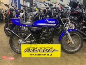 ヤマハ/RZ50 ブルー セル
