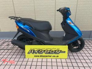 スズキ/アドレスV125G ブルー FI