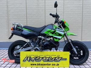 カワサキ/KSR110 グリーン