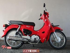 ホンダ/スーパーカブ110 タイモデル ダブルシート仕様