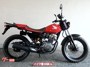 ホンダ/FTR223 2008年モデル
