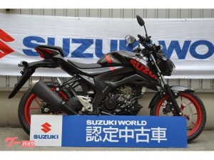 スズキ/GSX-S125 スズキワールド認定中古車 2020年モデル