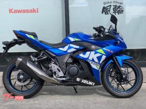 スズキ/GSX-R250R