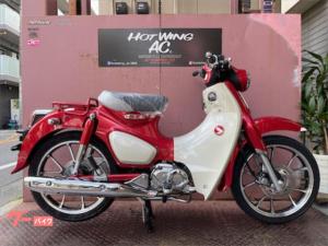 ホンダ/スーパーカブC125 キーレス ABS 最新国内モデル