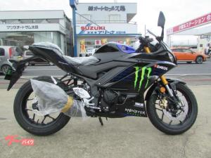 ヤマハ/YZF-R25 ABS Monster  Energy