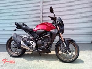 ホンダ/CB250R ABS 1オーナー