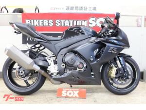 スズキ/GSX-R1000 スライダー バックステップ MotoMap正規