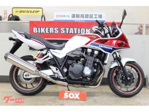 ホンダ/CB1300Super ボルドール ABS グリップヒーター