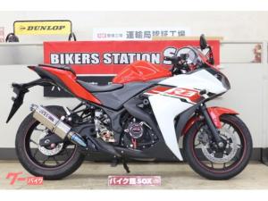 ヤマハ/YZF-R3 ABS OVERマフラー バックレスト