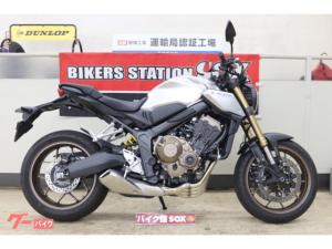 ホンダ/CB650R   ABS ETC グリップヒーター