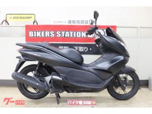 ホンダ/PCX150 2014年モデル
