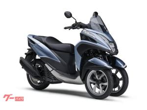 ヤマハ/トリシティ ABS マットペールブルーメタリック