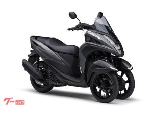 ヤマハ/トリシティ ABS マットグレーメタリック