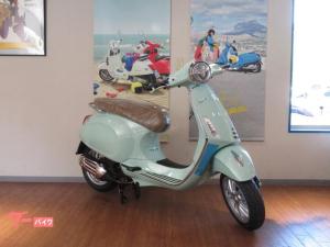 VESPA/プリマベーラ150 ABS リラックスグリーン