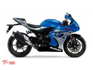 スズキ/GSX-R1000R ABS トリトンブルーメタリック・ミスティックシルバーメタリック