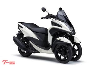 ヤマハ/トリシティ ABS ホワイトメタリック