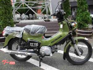ホンダ/クロスカブ110 2020年モデル