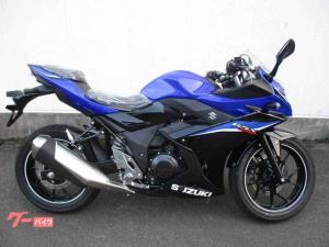 スズキ/GSX250R 2020モデル