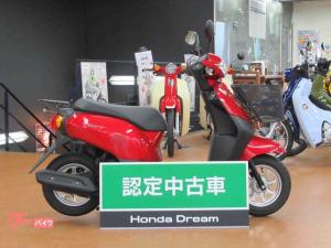 ホンダ/タクト・ベーシック バスケット装着 インジェクション 日本製
