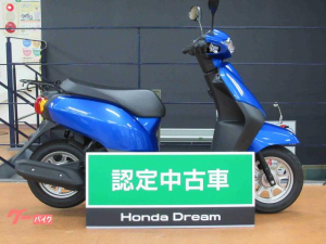 ホンダ/タクト・ベーシック インジェクション 日本製