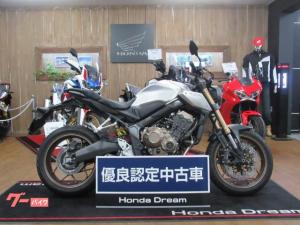 ホンダ/CB650R