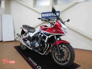 ホンダ/CB1300Super ボルドール 1オーナー