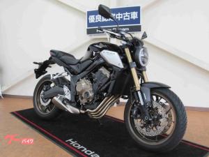 ホンダ/CB650R 1オーナー