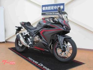 ホンダ/CBR400R ETC装着 1オーナー