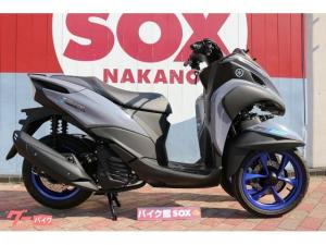 ヤマハ/トリシティ155 2020年モデル 新車