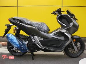 ホンダ/ADV150 現行モデル 新車 正規車輛