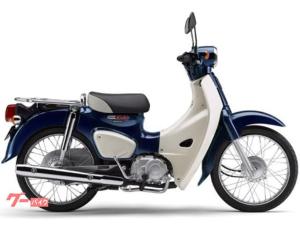 ホンダ/スーパーカブ50 現行モデル 新車 正規車輛