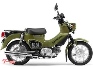 ホンダ/クロスカブ50 現行モデル 新車 正規車輛