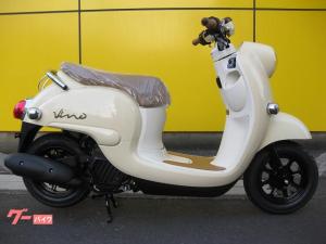 ヤマハ/ビーノ 2021モデル 新車 正規車輛