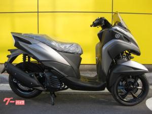 ヤマハ/トリシティ300 現行モデル 新車 正規車輛